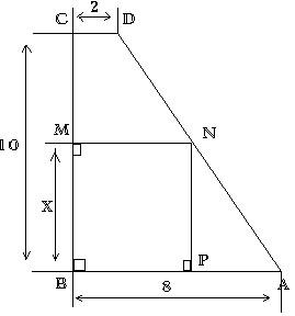 Calcul d une dalle en b ton forum de maths 55601 - Calcul dalle beton ...