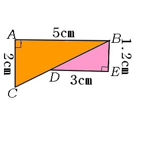 angles alternes internes exercices pdf