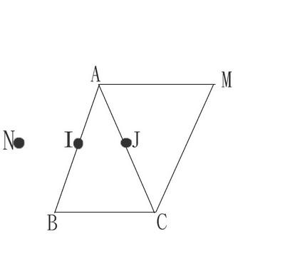 Exercice de Trigonométrie [2 réponses] : Lycée - 154758 ...