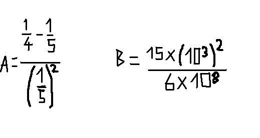 Dm calcul exercice de calcul num rique 392959 - Comment calculer les puissances ...
