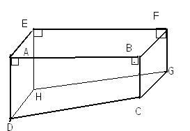 D m forum math matiques 504817 - Calculer le volume d une piscine ...